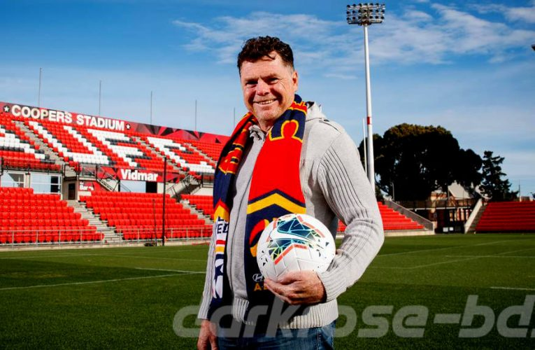 Carl Veart เป็นโค้ชคนใหม่ของ Adelaide United